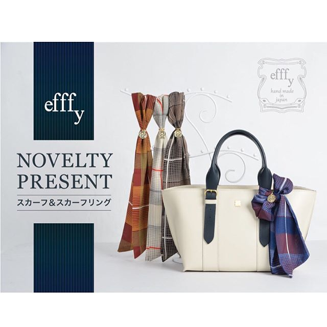 .and efffy ノベルティフェアのお知らせ..efffy efffy's closetのBAG&SMALLGOODSを10,000円(税抜)以上お買い上げのお客様にefffy オリジナルスワロフスキー付きスカーフリング&スカーフをプレゼントいたします。.※数量に限りがありますので、無くなり次第終了となります。ご了承下さい。.#laketown #andefffy #efffy #efffyscloset #sacsbar #スカーフ #スカーフアレンジ #ノベルティ