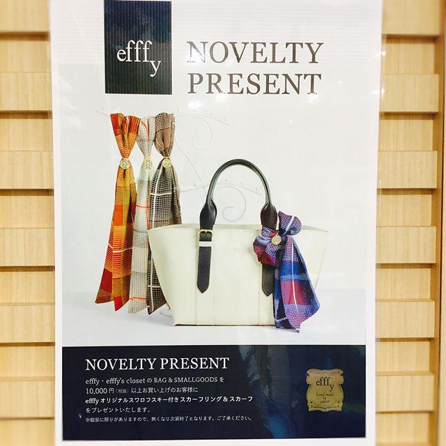 【革バッグ 革財布 efffy 】.ノベルティプレゼントのお知らせです。4月21日より、対象の店舗にてefffy・efffy's closet のBAG&SMALLGOODSを10,000円(税抜)以上お買い上げのお客様にefffyオリジナルスワロフスキー付きスカーフリング&スカーフをプレゼントいたします。 ※数量に限りがありますので、無くなり次第終了となります。ご了承ください。www.efffy.com#efffy#efffys_closet_official#madeinjapan#handbag#leatherbag#leather#sacsbar#gransacs#sacsbarjean#日本製#革#革バッグ#ハンドバッグ
