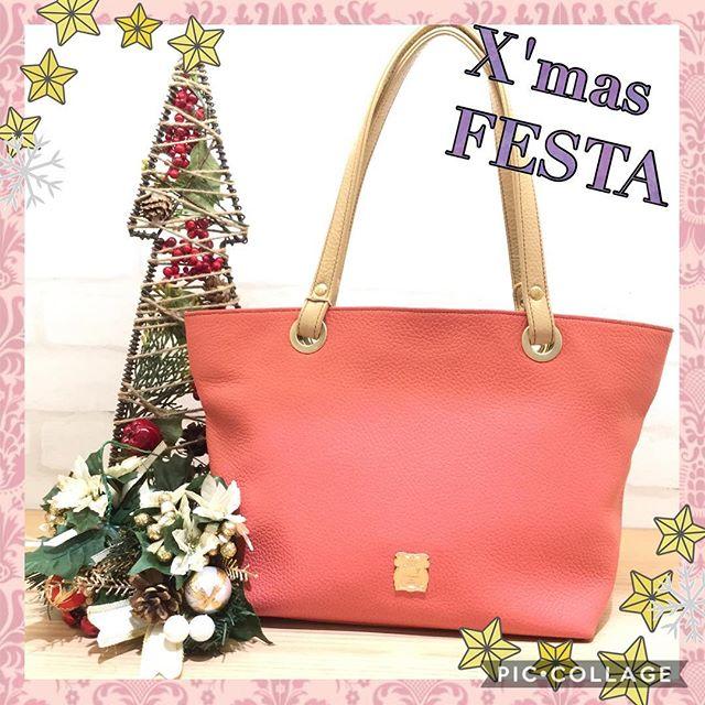 【革バッグ 革財布 efffy】明日11月30日から、町田東急ツインズではクリスマスフェスタがスタートしますefffy's closetでは、クリスマスプレゼントにピッタリのバッグやお財布など、豊富にご用意しておりますのでぜひお越しください!オススメはカラーを自由選べるセミオーダーのバッグですサイズもS、M、Lとありますので自分にピッタリのバッグができますよ,また、期間内に10800円以上ご購入のお客様に素敵なノベルティをプレゼントします。数に限りがございますので、お早めにどうぞ︎,,セミオーダーバッグ.Sサイズ ¥15000+tax.Mサイズ ¥16000+tax.Lサイズ ¥17000+tax.,,#efffyscloset #efffy #町田 #町田東急ツインズ #東急ツインズ #kurukuru町田 #革 #革財布 #革バッグ #セミオーダー #クリスマス #クリスマスプレゼント #オススメ #かわいい #ノベルティ #プレゼント#お早めに