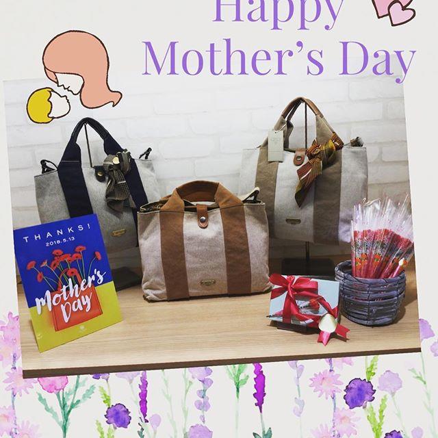 皆さまお久しぶりですまもなく母の日ですね❣️プレゼント選びで迷ってる方も多いと思いますぜひ、efffy's closet町田店へお越しくださいませ日頃の感謝の気持ちと共にバッグを渡してはみませんか? 本日はスタッフも愛用のおすすめバッグが再入荷しましたので、ご紹介致します。ショルダーバッグ CCO2-01 (NV,CAM,BE) ¥11,000+taxこちらのバッグは人気商品となっております。売切れの場合はご了承下さい。皆さまのご来店お待ちしております またefffy's closet町田店では、アルバイトを募集しております️詳しくは、町田店までご連絡ください!#革バッグ #革財布 #efffy #母の日 #母の日プレゼント #東急#ツインズ #町田 #アルバイト #アルバイト募集