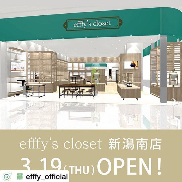 . New Shop  OPEN2020年3月19日(木)イオンモール新潟南店1Fに efffy's closet がオープン大人気のアイテムがいっぱい。お店でチェックしてね!#efffy#エフィー#革小物#革トート#ItalianMaterial#カラフル小物#ITALY製シュリンク牛革#春夏新作バッグ#春夏コーデ#春夏大人バッグ#春夏トートバッグ#コンビカラーバッグ#バイカラーリュック#オトナのリュック#フリンジバッグ#ショルダーバッグ#ハンドバッグ#タウンボストン