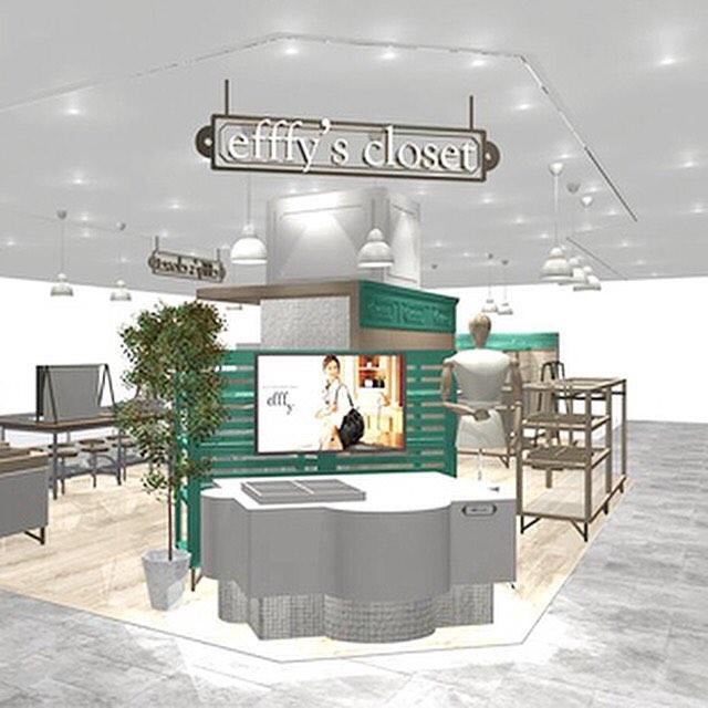 革バッグ・ 革財布・efffy efffy's closet新店舗オープンのお知らせです。9/29(金)にefffy's closetの新店舗が調布トリエ 2Fにオープン致します。こちらの店舗では、日本製のカジュアルレザーブランド Kissoraも取り揃え、エレガントテイストのカジュアルからナチュラルテイストのカジュアルまでJapan made の商品を幅広いアイテムで展開致します。どうぞお出かけください!www.efffy.com www.kissora.jpefffy coredo muromachiefffy nagoyaefffy's closet machidaefffy's closet nishinomiyaefffy's closet yokohama efffy's closet saitama shintoshin #efffy#efffy_official#kissora_official#madeinjapan#leatherbag#bag#leather#sacsbar#gransacs#sacsbarjean#日本製#革#新作#新店舗#調布#革小物#革バッグ#秋コーデ#休日コーデ#カジュアルコーデ#レザー#エフィー#キソラ#サックスバー#グランサックス#サックスバージーン#かわいい