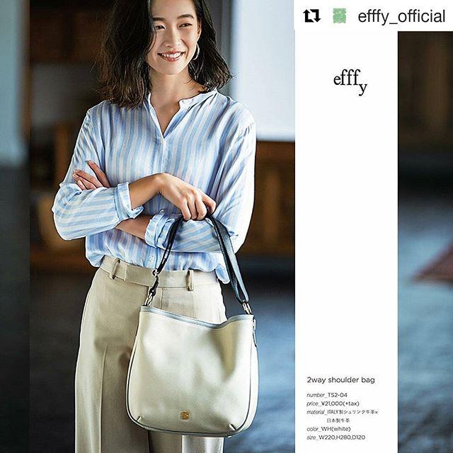#Repost @efffy_official (@get_repost)・・・new itemTS2-04 ¥21,000+TAXふだんを美しくする2WAYショルダー上品なカラーリングと角のとれたしなやかなデザインが女っぽさを強調してくれる春の新作が登場。少しコンサバな美しさが、この春の旬テイスト。いつものパンツスタイルもこのバッグでぐっと格上げされそう。#efffy#エフィー#Wallet#ウォレット#革小物#財布#バッグ#ItalianMaterial#Pochette#ポシェット#ロングウォレット#二つ折り財布#ボックス型コイン財布#カラフル小物#春色財布#牛革財布#春夏新作革小物#イタリアシュリンク素材#2waybag#大人春バッグ