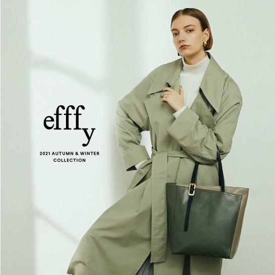 efffy 2021 Autumn & Winter Collection catalogを更新しました