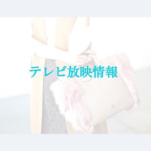 テレビ朝日系列のドラマ「ドクターX~外科医・大門未知子~」にて着用されました。