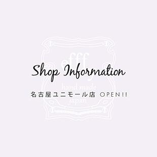 efffy 名古屋店 OPEN!