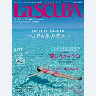 La SCUBA Vol.6掲載