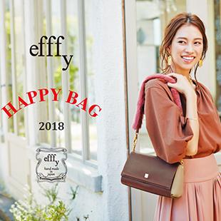 efffy HAPPY BAGを限定本数販売!
