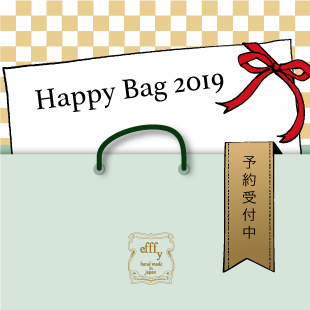 efffy HAPPY BAG 2019
