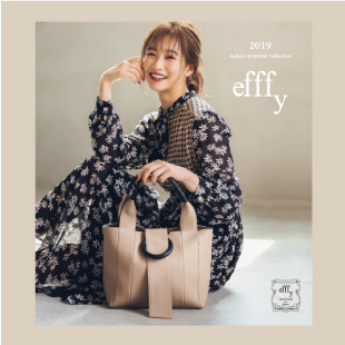 efffy 2019 Autumn & Winter Collection catalogを更新しました