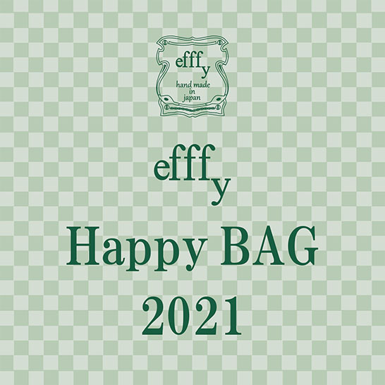 efffy HAPPY BAG 2021