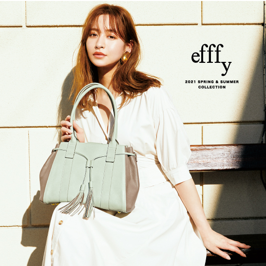 efffy 2021 Spring & Summer Collection catalogを更新しました