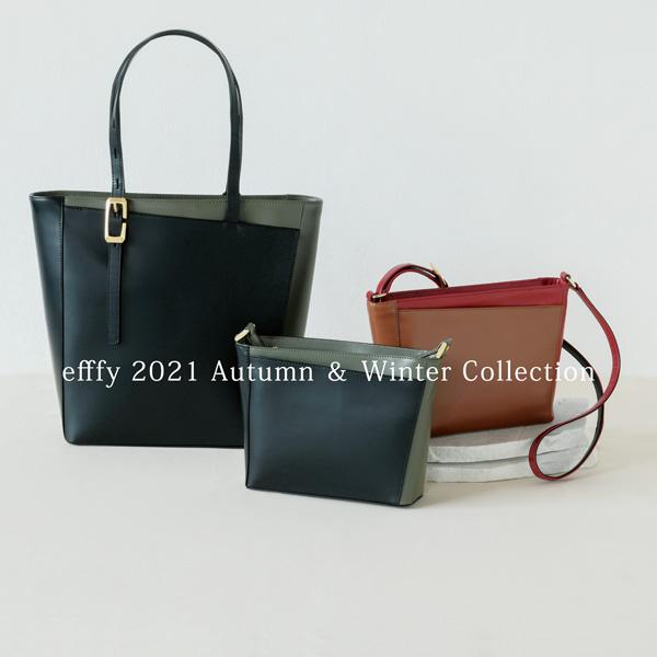 efffy 2021 Autumn & Winter Collection ページ公開!